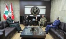 قائد الجيش تداول معالقائمة بأعمال السفارة الهولندية بالعلاقات الثنائية بين جيشَي البلدين
