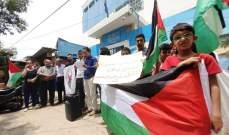 """اعتصام طلابي لاتحاد الشباب """"أشد"""" في مخيم عين الحلوة رفضا لوقف برنامج الدعم الدراسي"""