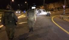 سلطات إسرائيل تطلب من القوات الدولية إعادة الانتشار عند هضبة الجولان