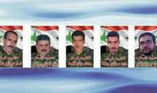 شبّان معلولا الخمسة... من قتلهم وكيف وجدهم الأمن العام اللبناني؟!