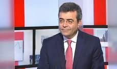 قسطنطين: التيار الوطني الحر لا يتدخل بشؤون الرابطة المارونية