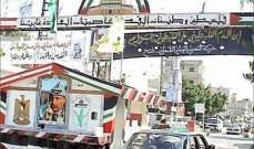 """توتر وظهور مسلح في عين الحلوة بعد خلاف بين """"جند الشام"""" و""""عصبة الأنصار"""""""