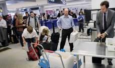 إدارة أمن المواصلات الأميركية طالبت تشديد عملية فحص الأجهزة الإلكترونية