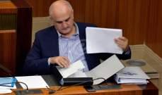 خليل: مشروع الموازنة العامة لل 2018 سيحال الى مجلس النواب بداية العام