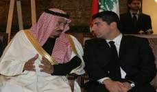بهاء الحريري: لا حلول في لبنان إلا بتخليصه من سلاح حزب الله