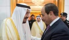 الملك سلمان للسيسي: نقف معكم في وجه كل ما يستهدف أمنكم واستقراركم