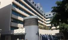 مستشفى الروم يؤكد خلو طاقمه الطبي والتمريضي من فيروس كورونا