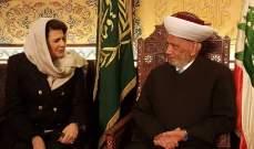 دريان للحسن: الزواج المدني يخالف الدين الإسلامي ويهدد تماسك الأسرة