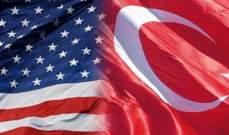 رويترز: إطلاق نار على سفارة واشنطن بأنقرة من سيارة دون إصابات