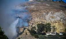 قطع التيار الكهربائي في كاليفورنيا بسبب حرائق الغابات