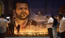 وصول جثمان علاء ابو فخر الى الشويفات والقاء نظرة الوداع الاخيرة