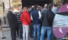 اعتصام لاصحاب الملاحم أمام وزارة الاقتصاد