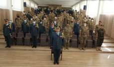 الحايك خلال حفل تخريج ضباط دورة آمر سرية: كونوا على قدر الآمال الوطنية