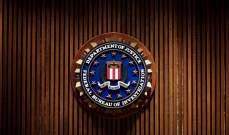 FBI يكشف تفاصيل خطرة عن الليلة التي سبقت اقتحام الكونغرس