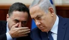 وزراء إسرائيليون يدعون الى منع عباس من استعادة حكمه في غزة