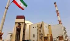 تشغيل المرحلتين الثانية والثالثة من محطة بوشهر النووية في عام 2028