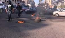 النشرة:محتجون أشعلوا إطارات عند تقاطع إيليا مما أدى لإغلاق السير جزئيا