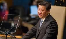 رئيس الصين: لبناء مجتمع بشري له مستقبل مشترك لمكافحة التحديات العالمية