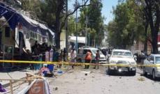 """مقتل 4 أشخاص في الانفجار الذي وقع وسط مقديشو وتبنته """"حركة الشباب"""""""