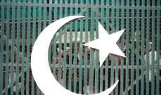 مسؤول أفغاني: مقتل 15 أفغانياً وإصابة آخرين جراء التدافع أمام قنصلية باكستانية