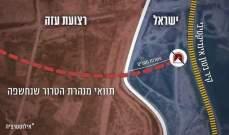 الجيش الإسرائيلي:اكتشاف نفق ممتد لعشرات الأمتار من داخل غزة