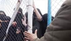 """القضاء الأميركي يرفض طلب منح الجنسية ليمنية انتسبت لـ""""داعش"""" في سوريا"""