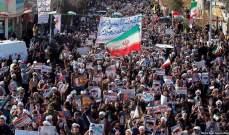 الغارديان: أزمة إيران ربما تشكل فرصة للولايات المتحدة