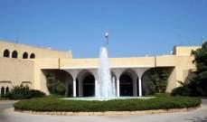 وزير للجمهورية: مؤتمر القضاء في قصر بعبدا يشكل سابقة بتناول عون لمصير سلطة دستورية