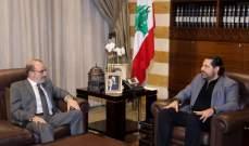 """الحريري عرض مع الصراف لأوضاع الجيش وسبل دعم المؤسسة العسكرية والتقى """"النادي الرياضي"""""""