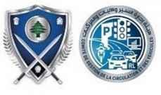 التحكم المروري: انقلاب سيارة داخل نفق المطار باتجاه بيروت والاضرار مادية