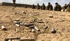 مقتل طفلين بانفجار لغم أرضي من مخلفات داعش في مدينة الرقة