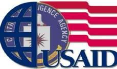 """USAID"": قدمنا 18.1 مليون دولار للمتضررين من انفجار مرفأ بيروت"
