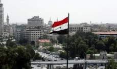 سماع دوي انفجار في دمشق والمعلومات تشير إلى انفجار عبوة ناسفة