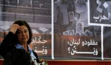 حلواني: للاسراع بتشكيل الهيئة الوطنية المستقلة للكشف عن مصير المفقودين