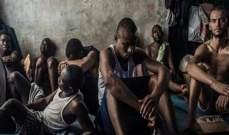 هيومن رايتس: السعودية تحتجز مئات المهاجرين أغلبهم من إثيوبيا في ظروف بائسة