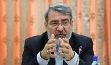 الداخلية الايرانية: تاكيد أهلية 91 بالمائة من المترشحين للانتخابات البرلمانية