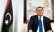 رئيس الحكومة الليبي سلمتشكيلة الحكومة إلى هيئة رئاسة مجلس النواب