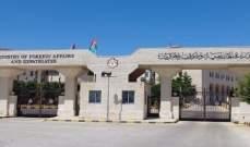 خارجية الأردن دانت هدم إسرائيل منازل فلسطينية: نرفض سياسات الإستيطان