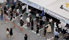 كوريا الجنوبية تسجل أعلى زيادة يومية لحالات كورونا بفعل سلالة دلتا