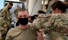 القوات الأميركية في كوريا الجنوبية تتلقى أول جرعات من لقاح كورونا