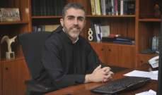 جامعة الروح القدس تطلق برنامج لدعم مبادرات لرواد الاعمال والشركات الناشئة
