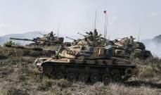 """الدفاع التركية: القضاء على 48 """"إرهابيا"""" منذ بدء عملية """"المخلب"""" شمالي العراق"""