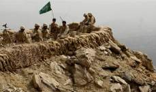 مقتل خمسة جنود سعوديين في مواجهات مع الحوثيين بالحد الجنوبي