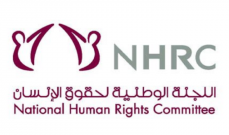 لجنة حقوقية تتهم السعودية بإخفاء مواطنين قطريين قسرا