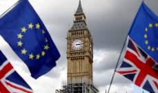 حكومة بريطانيا ستخفض الرسوم الجمركية على 87 بالمئة من وارداتها إذا تم بريكست بدون اتفاق