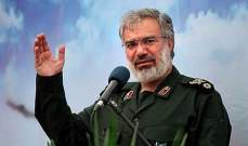 قائد البحرية بالحرس الثوري الإيراني: الأميركيون يخضعون لأوامرنا في الخليج