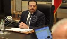 الرياشي: الخميس سيبت قانون الايرادات بالحكومة برئاسة الرئيس عون