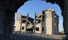 الرقة والموصل وحلب: معارك الشرق الأوسط الجديد