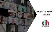 ملتقى التأثير المدني: لاستقالة الحكومة وتشكيل أخرى تدير الأزمة وتحرير القضاء من قبضة السلطة