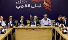 """مصادر """"لبنان القوي"""" للانباء: مهمة الحريري وضع المعايير لتشكيل الحكومة"""